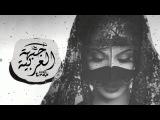 Serhat Durmus - Astral ( Best Trap Music V.F.M.style Remix )