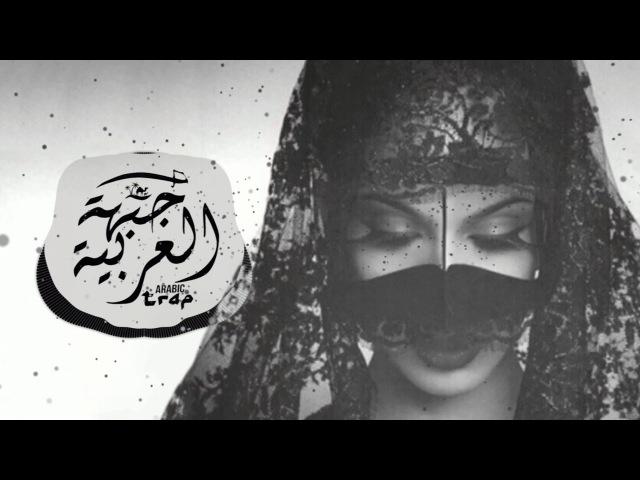 Serhat Durmus - Astral ( Best Trap Music / V.F.M.style Remix )