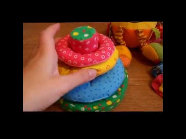 Игрушки для ребёнка от 0 до года.Детский канал Дочки-матери.