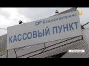 Новости UTV. Башавтотранс