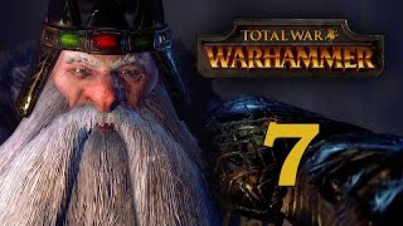 Прохождение Total War: WARHAMMER 7 - Это наш дом и это наша земля! [Гномы]