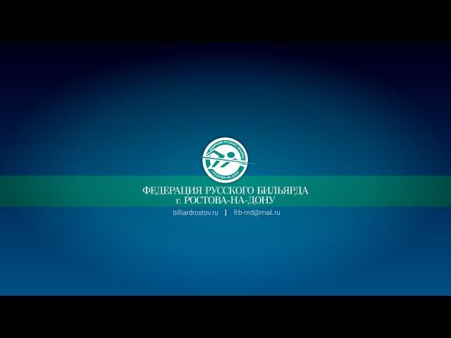 ЧМ2017 RUS (Осьминин В., Ливада Н.) - BLR (Карпович В., Родионов В.)