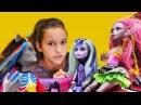MonsterHigh kızları CASUSLUK yapan👀👂🏻 NeighthanRot cezalandırdılar!😨 çocukoyunları