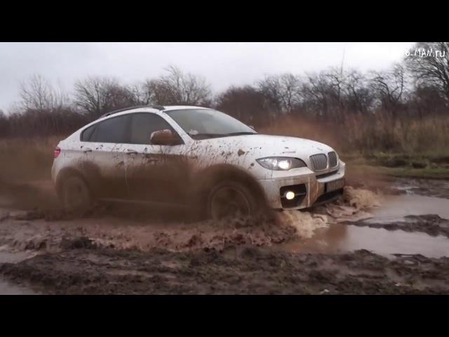 BMW X5, X6 на бездорожье