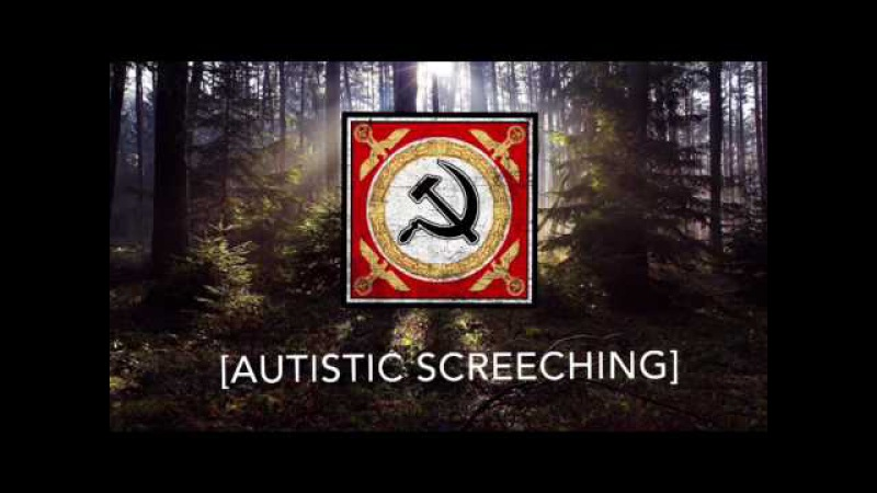 National Anthem of NAZBOL GANG - Feura Sionista