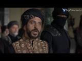 Кесем Султан и Кеманкеш жертвенность ради друг друга.