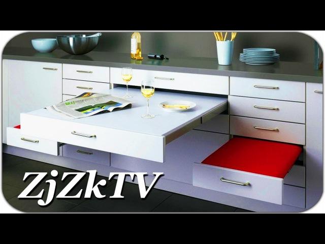 Часть 2. Потрясающая мебель трансформер, которую каждый захочет иметь у себя дома. Изобретения №44