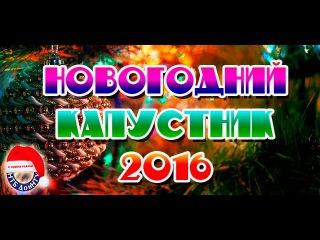 Новогодний капустник 2016 в библиотеке ДОННТУ