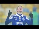 Віктор ЦИГАНКОВ найкращий гравець Динамо Київ у жовтні