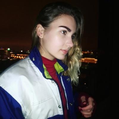 Лиза Шепелева