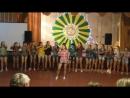 Майданс песня Оли