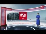 Новорічні побажання від ведучих телеканалу ZIK