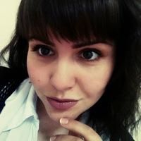 Вероника Горох