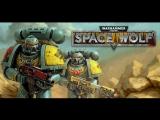 Warhammer 40,000: Space Wolf (пошаговая стратегия, Warhammer 40k, 2017)