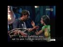 Арнав и Куши/ Saawan Aaya Hai/ Дъждовния сезон е дошъл бг превод