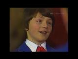 Не дразните собак Большой детской хор ЦТ и ВР (1981)