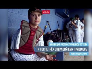 Парень без правой руки из США поражает своей игрой в бейсбол