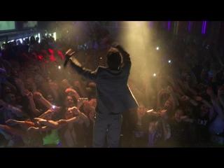 HOMIE - Лето (live Канск)
