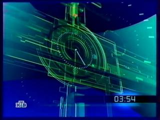 (staroetv.su) Программа передач и конец эфира (НТВ, 22.11.2001)