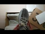 Yeezy boost 350 v2 (zebra)
