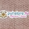 """Пуховая Лавка"" PuhStore.RU"