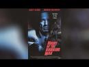 Ночной беглец 1995 Night of the Running Man