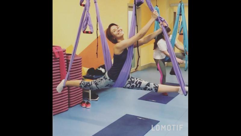 Воздушная йога с Анной Бакеевой