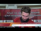 СКА-Нефтяник - Волга 3:1 (11.11.2017). СЭТ-ТВ