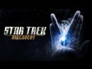 Звёздный путь Дискавери Star Trek Discovery, 20171 сезон
