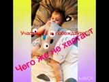 Отзыв от Ильи и мамы Вики Аль Саег