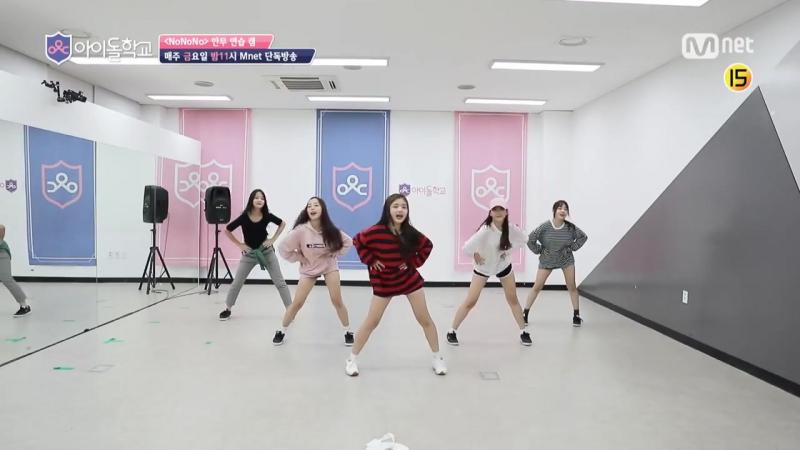 170915 Dahee, Wonhui, Jina, Jisun, Eunyoung - NoNoNo @ Idol School Ep 9