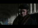 Четвёртая серия Волчьего зала с русской озвучкой 2015