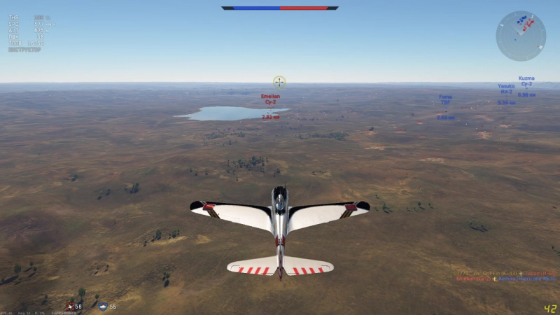 Камуфляж для самолета ки-43-III OTSU