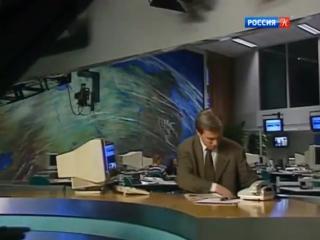 staroetv.su / Легенда по имени
