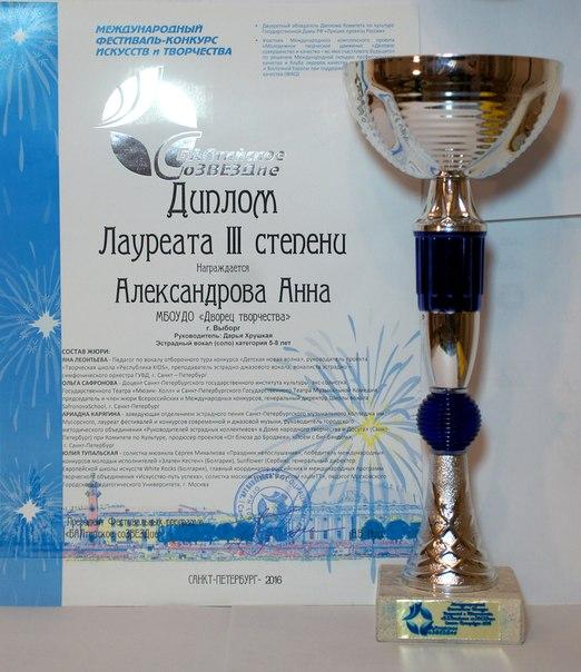 Выборг поет и побеждает. Анна Александрова, 7 лет, песня: 47 минут.  М