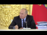 Путин заявил, что кто-то целенаправленно собирает биологический материал россиян