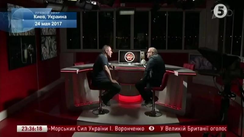 Украинский депутат пригрозил оппозиции «ночью длинных ножей»