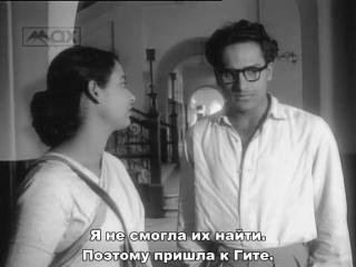 Звезда за темной тучей / meghe dhaka tara 1960г.