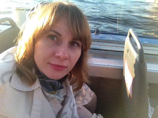 Фото №456239056 со страницы Евгении Рудаковой