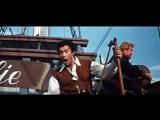 1966 - Сюркуф, тигр семи морей Surcouf, leroe dei sette mari (Surcouf, Le Tigre des Sept Mers)