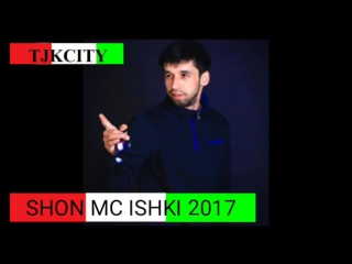 Шон Мс Ина Ишки 2017 Тон SHON MC ISHKI 2017 HD