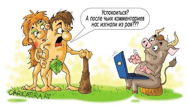 Подборка прикольных и весёлых карикатур. (35шт)