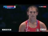 Чемпионат Мира по борьбе 2017 Финалы женщины вольная борьба 24 августа 2017 V.Kaladzinskay vs M.Mukaida