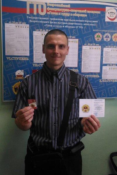 Андрей Суров