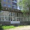 Yunosheskaya Biblioteka