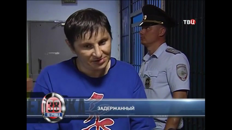 Петровка 38. Эфир от 31.07.2014.