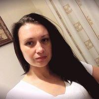 Екатерина Левко