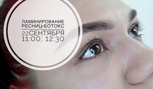 Фото №456239407 со страницы Ирины Камардиновой