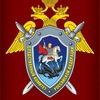Устюженский межрайонный следственный отдел