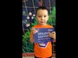 Хасан - будущая звезда футбола.